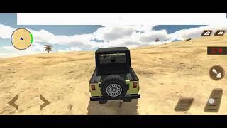 न्यू कार गेम डाउनलोड स्क्रीन