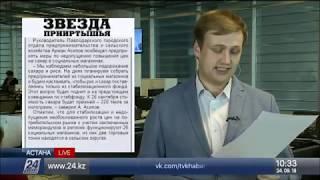 Река Урал неуклонно мелеет - газета «Уральская неделя»
