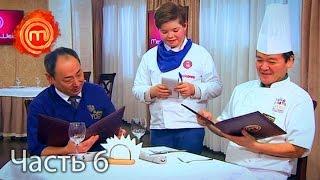 Дети накормили иностранных шеф-поваров – Мастер Шеф Дети. Выпуск 16. Часть 6 из 7