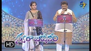 Chilipi Navvula Song | SP Balu,Manasi Performance | Swarabhishekam | 14th January 2018