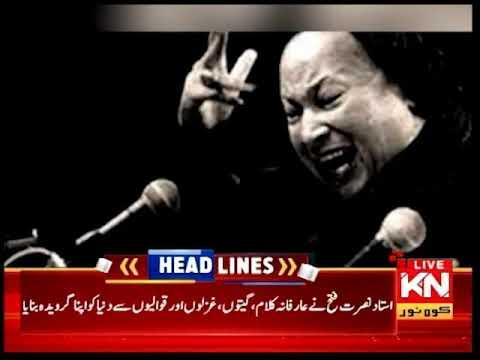 Chit Chat With Mustafa Shah 16 August 2020 | Kohenoor News Pakistan