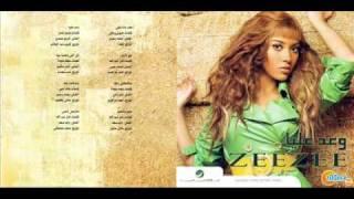 زيزي في أغنية متيجي ننسى من البوم وعد عليا 2009 تحميل MP3