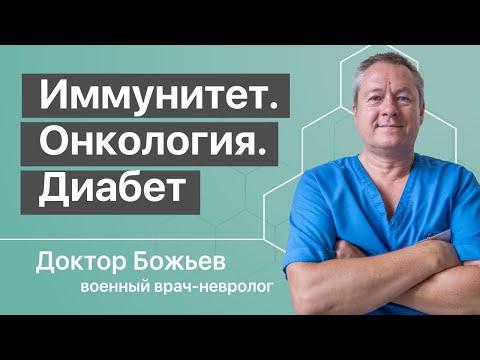 Как да се отнасяме панкреатит при диабетици