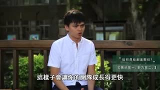 電商經營成功故事-EP0-黃建國