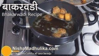 Bhakarwadi Recipe – Bhakarwadi recipe video