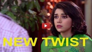 New Twist : Rani Ghost To Enter Naina's Body | Ek Tha Raja Ek Thi Rani | TV Prime Time
