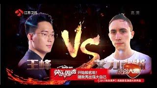Siêu trí tuệ (Vương Phong vs Alex Mullen): Đỉnh cao trí nhớ_2