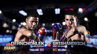 Muay Thai Super Champ | คู่ที่4 เดินชนเล็ก VS พาเวล กริชาโนวิช | 21/07/62