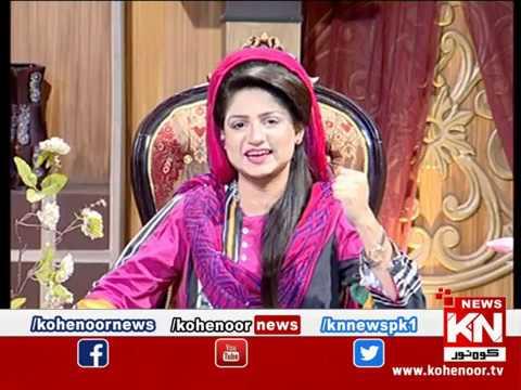 istakhara 25 MAY 2019 | Kohenoor News Pakistan