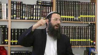 איסור והיתר סימן צה סע' ג-ז חלק 1 הרב אריאל אלקובי שליט''א