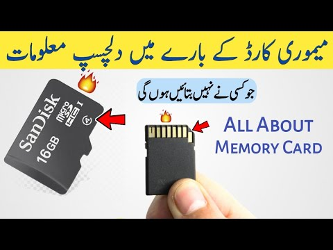 All information about SD Card || Best sd card