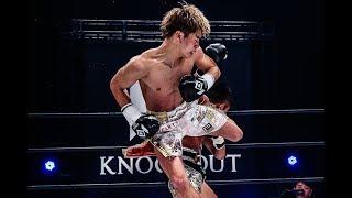 衝撃KO決着!那須川天心 VS ワンチャローン・PKセンチャイジム - 2016.12.5 KNOCK OUT Vol.0