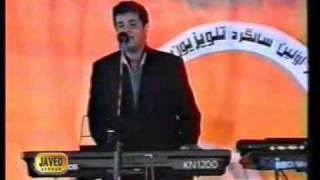 Asad Badi - Wairana O Wairana Wairaana