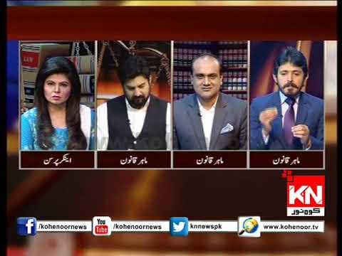 Qanoon Kye Kehta Hai 11 05 2018 Pakistan mai Ramzan transmition ka asal masla kya …???