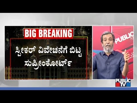 HR Ranganath Speaks About Ramesh Kumar Filing Plea In Supreme Court Over MLAs Resignation Decision