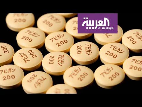 العرب اليوم - شاهد: اليابان تشرك 20 دولة في تجارب لإنتاج عقار جديد لـ