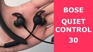Bose QuietControl 30 Test & Unboxing ✅