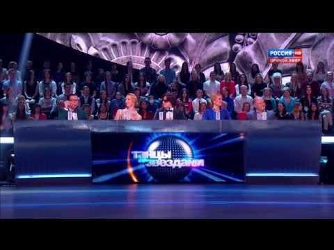 Танцы со звездами Выпуск 02 от 2015 02 21 видео
