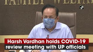 Harsh Vardhan holds COVID-19 review meeting with UP officials  IMAGES, GIF, ANIMATED GIF, WALLPAPER, STICKER FOR WHATSAPP & FACEBOOK