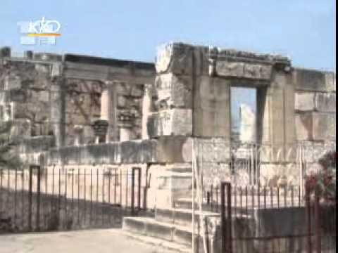 VU DE ROME