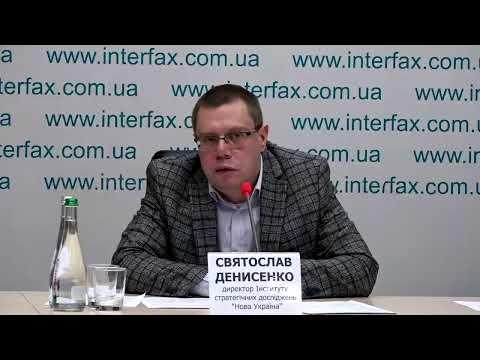 Общественно-политические ориентации населения Украины