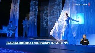 Новости-на-Дону в 13.00 от 16 ноября 2018
