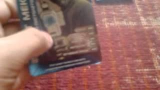 пополнение карточек трансформеры прайм