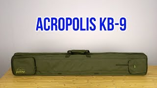 Чехол acropolis для удочек 1. 40м kb-9а