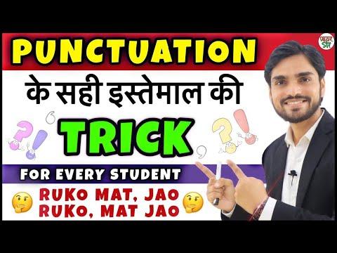 Punctuation | Punctuation in English Grammar | Punctuation Marks/English/Hindi/Kids/Commas/Symbols