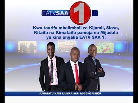 UZINDUZI WA KITABU kitabu cha rais Mstaafu Mkapa chatoa somo kwa Watanzania