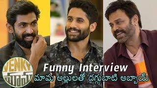 Rana Most Funny Interview With Venky Mama Team | Venkatesh | Naga chaitanya | Rashi khanna | DC