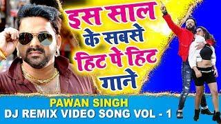 Top 10 Pawan Singh 2020 Video Jukebox Superhit Bhojpuri Dj