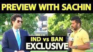 Sachin ने कहा Bangladesh के खिलाफ भारत करेगा Comeback, Semi-final की टिकट होगी पक्की | Vikrant Gupta