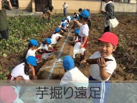 Kukuyadai Kindergarten
