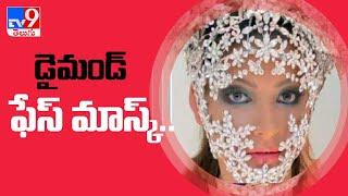 Urvashi Rautela slays diamond studded face mask