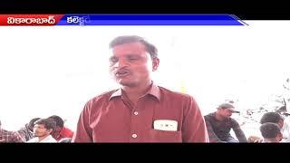 VRA Association Protest For Promotions || Vikarabad || V NEWS