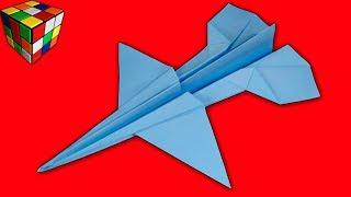 Как сделать самолет-истребитель из бумаги. Самолет оригами своими руками. Поделки Оригами