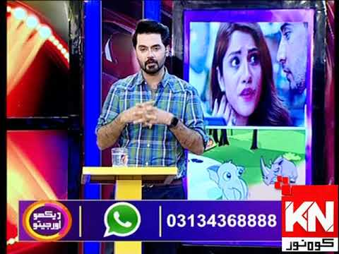 Watch and Win 03 December 2019 | Kohenoor News Pakistan