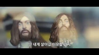 Breakbot - One Out Of Two (한국어 자막 뮤직비디오)
