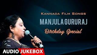 gratis download video - Manjula Gururaj Kannada Film Hit Songs | Birthday Special | Kannada Old Hit Songs