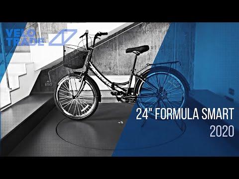 "Велосипед 24"" Formula SMART 7 с фонарём 2020: video"