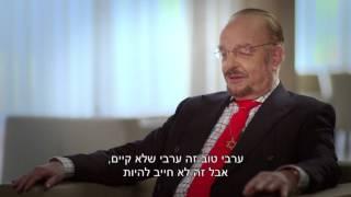 שיחה עם חבר - יורם שפטל