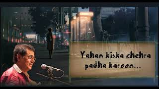 koi dost hai na raqeeb hai lyrics || jagjit singh lyrics - YouTube