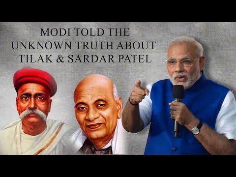 Narendra Modi told the unknown truth about Lokmanya Tilak and  sardar patel