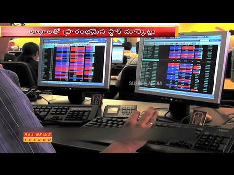 Business News: Stock Market Started with Profits || Raj News Telugu