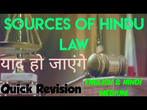 Sources Of Hindu Law By Learn Law Online