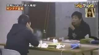 Японські розіграші