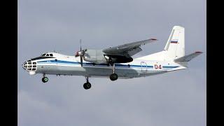 Обзор на самолёт разведчик Ан-30 от фирмы Восточный Экспресс 1/288