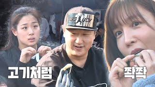 SUB Law of the Jungle South Korea EP434