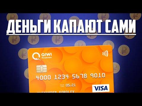 Рейтинг бинарных опционов в украине